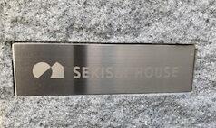 積水ハウスの基礎とは?我が家の実例を紹介